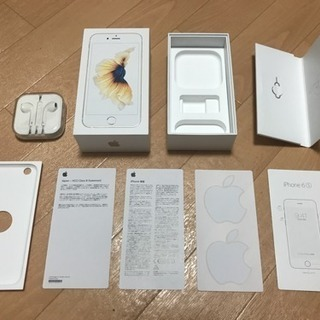 iPhone 6s イヤフォン 箱 新品未開封