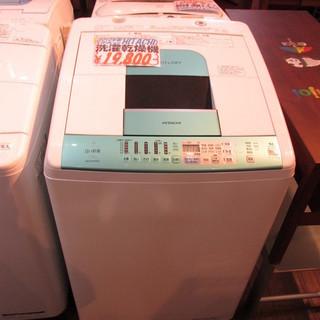 ☆ご来店限定☆2010年 HITACHI 洗濯乾燥機