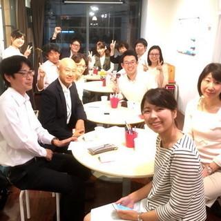 11/1(水)☆★ワンコイン英会話フリートーク★