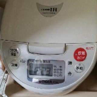 TIGER 炊きたて 炊飯器 5.5合