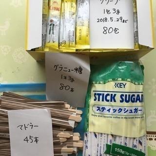 グラニュー糖とクリープ