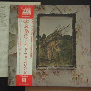 ★レコードLP盤 レッド・ツェッペリン/Ⅳ 帯付 天国への階段他★...
