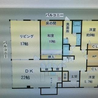 167平米!3SLDK!!最上階角部屋!!!