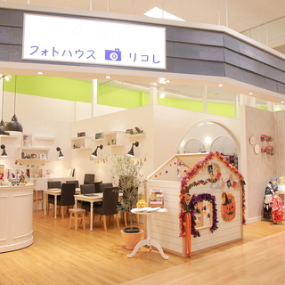 「フォトハウス リコレ 津田沼店」で10月中に撮影いただくと、素敵...