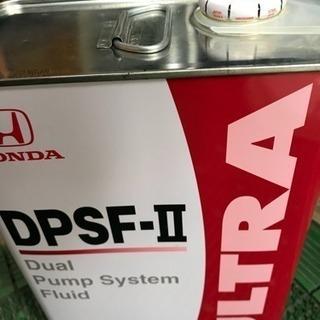 HONDA DPSF- II