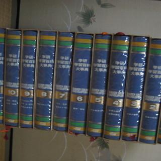 学研 学習百科事典 全12冊☆彡昭和