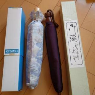 折りたたみ傘2本セット