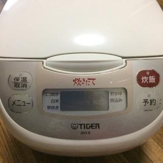 タイガー炊飯器