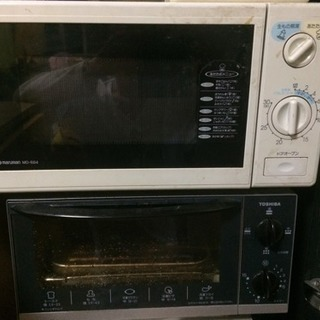 電子レンジ トースター セット