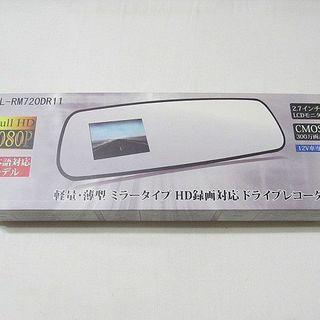 ◇新品未使用のフルHD1080pドラレコ/ミラー型ドライブレコーダ...