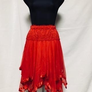 社交ダンス スカート 赤系