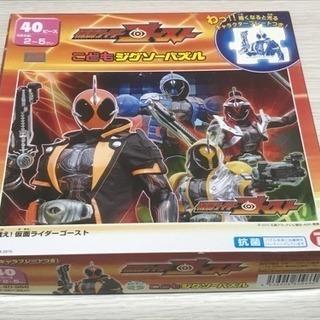 仮面ライダー ゴースト パズル 40ピース
