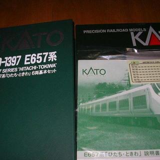 KATO Nゲージ E657系 ひたち・ときわ 基本 6両セット ...