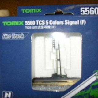 【 新古品 】TOMIX Nゲージ TCS 5灯式信号機 F 55...