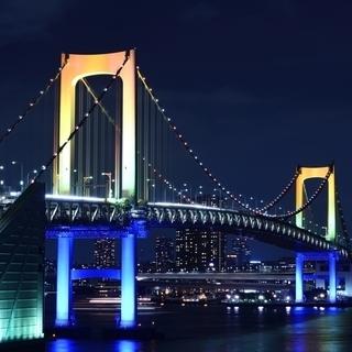11月18日(11/18)  女性1000円でOK!20代限定企画...