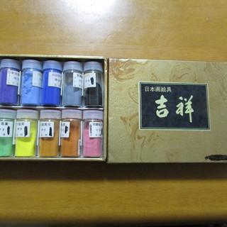 日本画岩絵の具