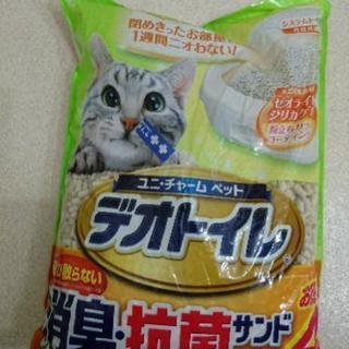 猫砂★未開封