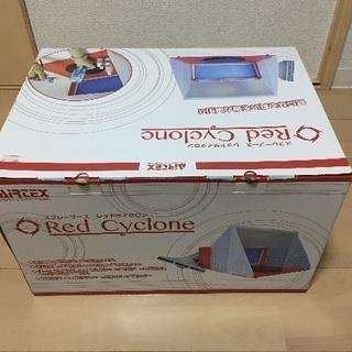 Airtex Red Cyclone