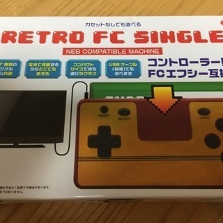 RETRO FC SINGLE