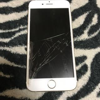 iPhone 6s  32G  ジャンク品