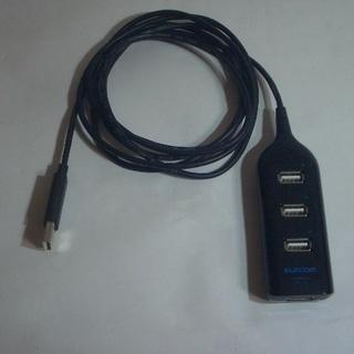 USB2.0ハブ