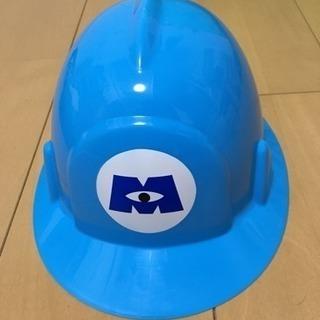 モンスターズインクのヘルメット