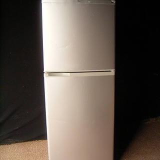 不動の人気‼️格安冷蔵庫😊💖❤️お買い得㊗️