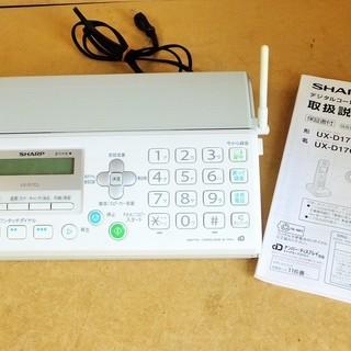 シャープ SHARP UX-D17CL fappy デジタルコード...