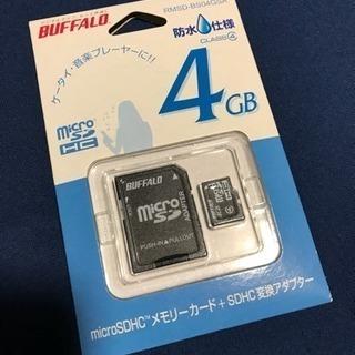 BUFFALO microSDHC メモリーカード+SDHC 変換...
