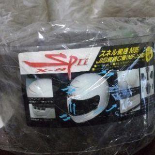 SHOEIのバイクヘルメットのスクリーンです。X-8SP2用です。...