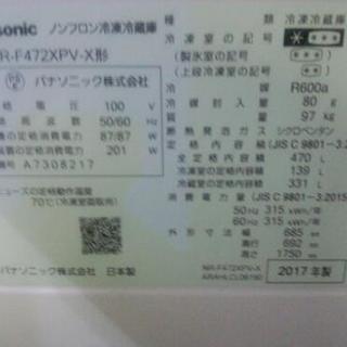 今年の9月25日に買いました。