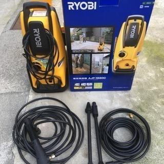 【中古】RYOBI 高圧洗浄機 AJP-1620