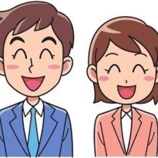 ネゴシエーション☆CATV会社(鶴見駅より徒歩5分)☆時給1,60...