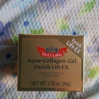 アクアコラーゲンジェルエンリッチリフト50g