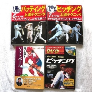 野球関連本