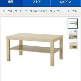 IKEA  LACK コーヒーテーブル バーチ調
