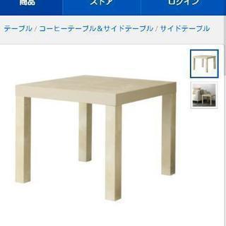 IKEA LACK サイドテーブル バーチ調