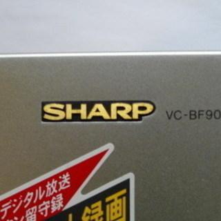 シャープ・ビデオレコーダー VC-BF90