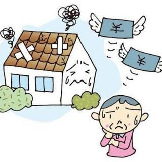 屋根の修理を保証内であれば無料で修理致します!台風や積雪の被害に...