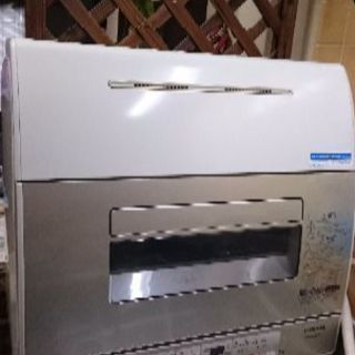 食洗機 中古品