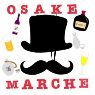 Osake Marche in Gifu