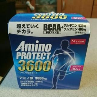アミノプロテクト3600