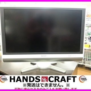 シャープ 液晶テレビ LC-32DE5 2009年製