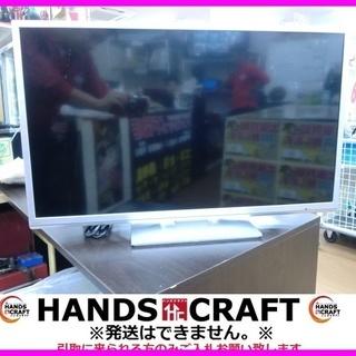 オリオン 32インチ液晶テレビ BN-323-1HS1R 15年製