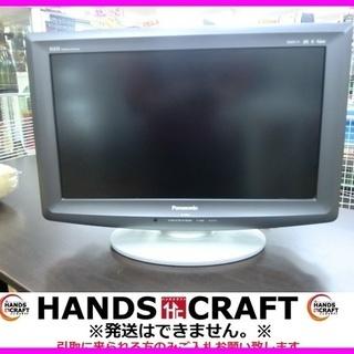 パナソニック 20インチ液晶テレビ TH-L20CI-K 09年