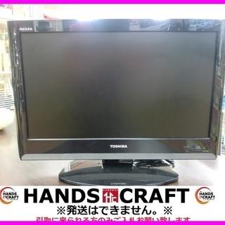 東芝 22インチ液晶テレビ 22A8000 10年製