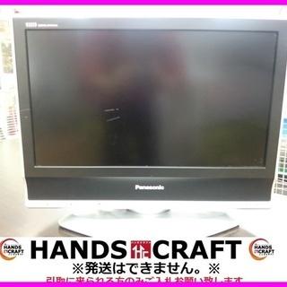 東芝 20インチ液晶テレビ TH-20LX70 2007年製