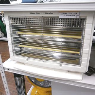 札幌 引き取り ユアサ ワイド電気ストーブ  YA-WD950R ...