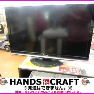 パナソニック 37インチ液晶TV TH-L37G1 09年製