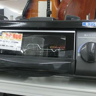 札幌 引き取り パロマ 都市ガス用ガステーブル IC-320SB...